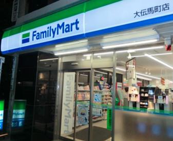 ファミリーマート 大伝馬町店の画像1