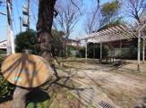 高塚南緑地