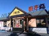 すし銚子丸 南大泉店