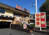 安楽亭練馬関町店