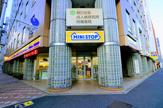 ミニストップ 日本橋馬喰町2丁目店