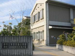 中図書館東百舌鳥分館の画像1