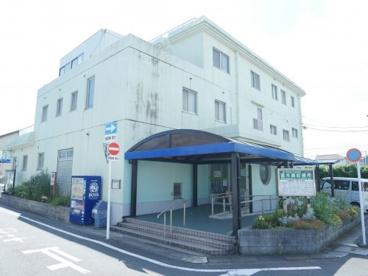 富木島診療所の画像1