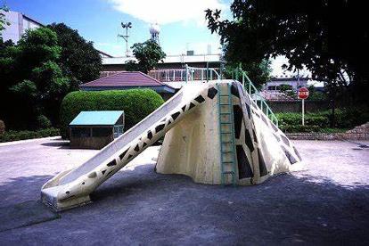 三河島公園の画像1