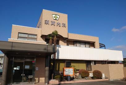 須賀内科医院の画像1