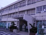 堺市立 福田小学校