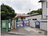 東陶器幼稚園