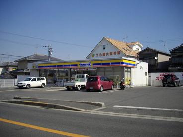 ミニストップ 堺福田店の画像1