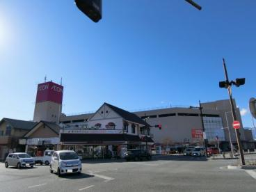 イオン 石和店の画像1