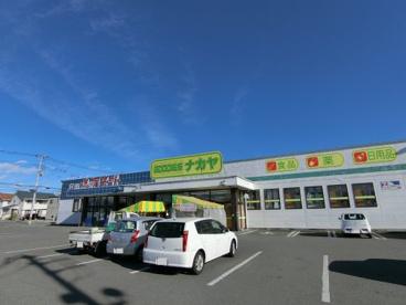 グディーズナカヤ 石和店の画像1