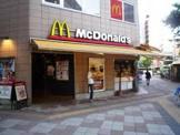 マクドナルド 日暮里駅前店