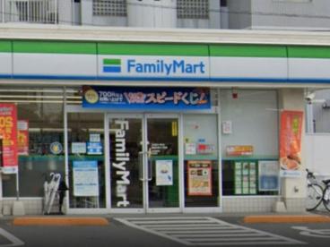 ファミリーマート 幕張本郷三丁目店の画像1