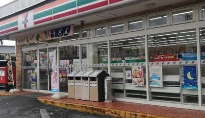セブン-イレブン 藤沢中高倉店の画像1