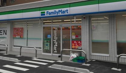 ファミリーマート 戸塚吉田町店の画像1