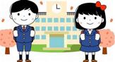 糸満市立糸満中学校