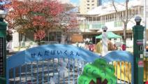 千田保育園