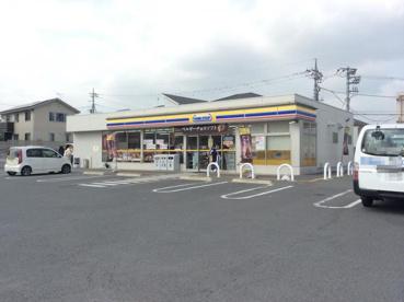 ミニストップ 高崎大八木店の画像1