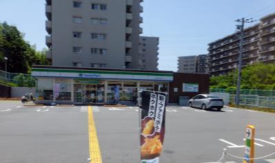 ファミリーマート 茨木美穂ケ丘南店の画像1