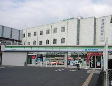 ファミリーマート 茨木警察病院前店の画像1