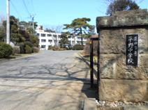 蓮田市立平野中学校