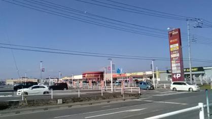 マーケットシティ古河の画像1