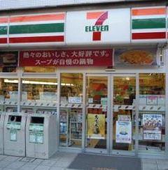 セブンイレブン文京向丘1丁目店の画像1