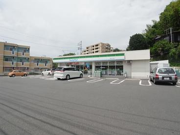 ファミリーマート 町田能ケ谷町店の画像1