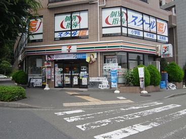 セブンイレブン 町田鶴川駅北口店の画像1