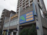 ツタヤ 鶴川駅前店