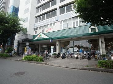 マルエツ 鶴川店の画像1