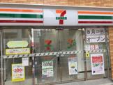 セブンイレブン 清澄白河駅前店