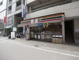 セブンイレブン 町田鶴川駅前店