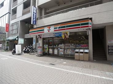セブンイレブン 町田鶴川駅前店の画像1