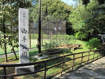 山手公園の画像1