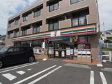 セブンイレブン 町田金井入口店