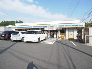 ミニストップ 町田金井店の画像1