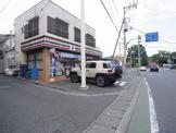 セブンイレブン 町田玉川学園5丁目店