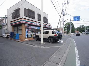 セブンイレブン 町田玉川学園5丁目店の画像1