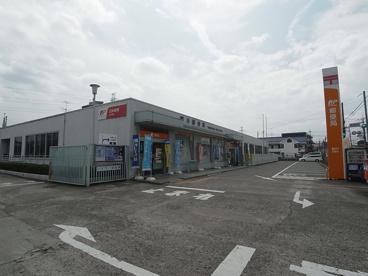 鶴川郵便局の画像1