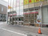オリジン弁当 鶴川店