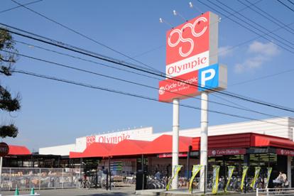 Olympicハイパーストア・柏花野井店の画像1