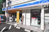 ローソン錦町一丁目店
