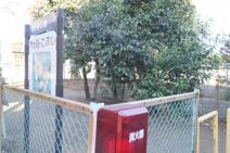 殿ケ谷公園