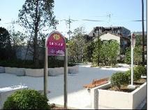 東町くすのき公園
