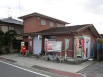 京都田辺大住ヶ丘郵便局