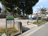野田南公園