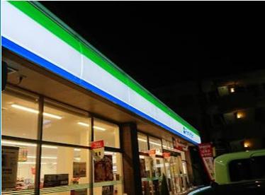 ファミリーマート 茨木並木町店の画像1