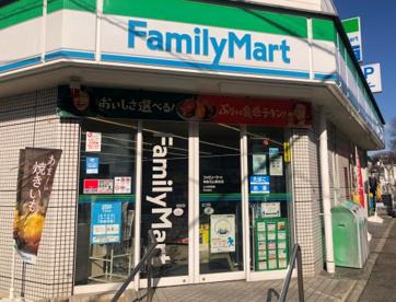 ファミリーマート神鉄花山駅前店の画像1