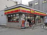 デイリーヤマザキ 堺草尾店