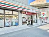 セブンイレブン 新横浜駅南口店